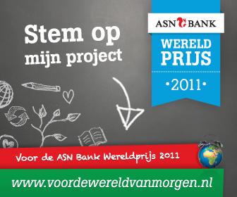 Counting flowers doet mee aan de asn bank wereldprijs 2011 voor de wereld van morgen - Vintage bank thuis van de wereld ...
